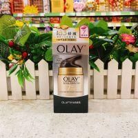OLAY玉兰油七重高效修护霜50g(维他命B3修护)