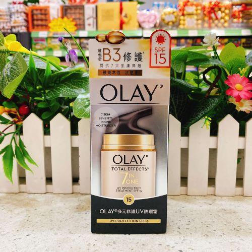 OLAY玉兰油七重高效修护霜50g(SPF15)