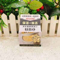 日本资生堂UNO男士多效焕活面霜90g(金色)