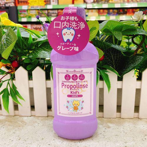 日本Propolinse比那氏葡萄味漱口水285ml