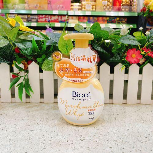 日本碧柔泡泡洗面奶(滋润亮泽)160ml