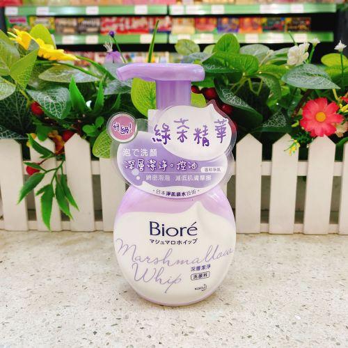 日本碧柔泡泡洗面奶(深层控油)160ml