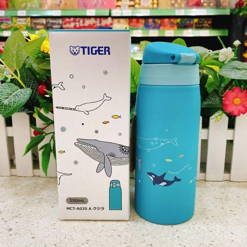 日本TIGER虎牌保温杯350ml(绿色)MCT-A035A