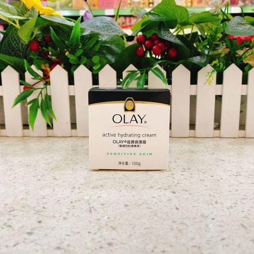 OLAY玉兰油滋润保湿霜(敏感肌)100g