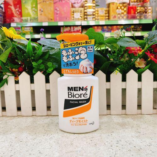 日本碧柔男士泡沫洗面奶150ml 橙色(干燥肌肤专用)