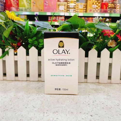 OLAY玉兰油滋润保湿乳(敏感肌)150ml