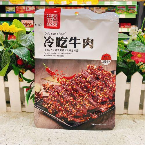 黄菊雯冷吃牛肉(香辣味)60g