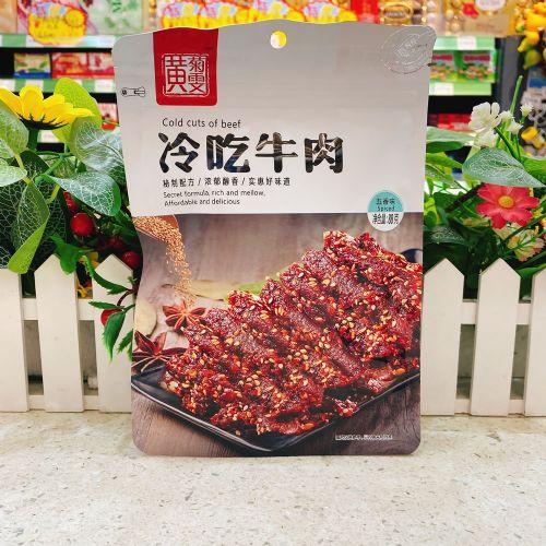 黄菊雯冷吃牛肉(五香味)60g