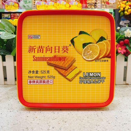 新苗向日葵柠檬味夹心饼500g
