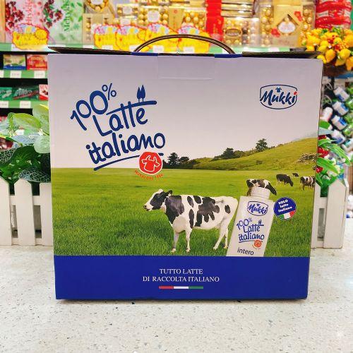 意大利牧琴纯牛奶200ml×10