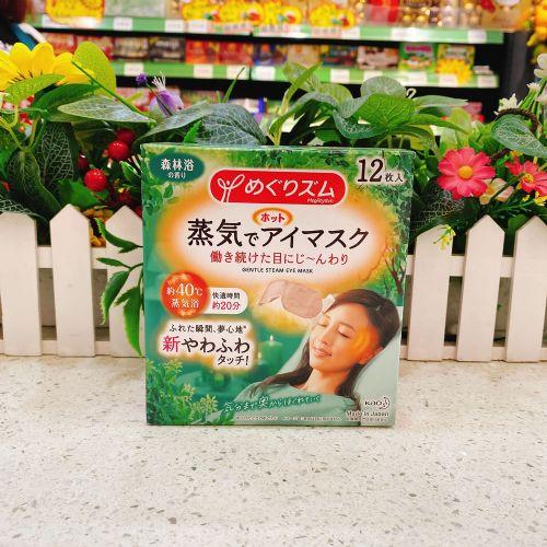 日本KAO花王蒸汽眼罩(森林清新味)去黑眼圈 舒缓眼部疲劳12枚
