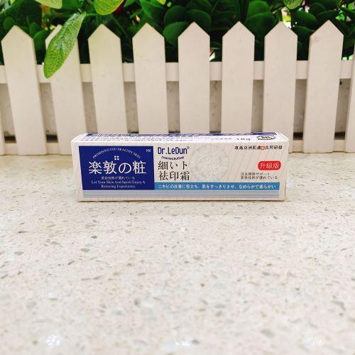 乐敦药�祛印霜升级版18g