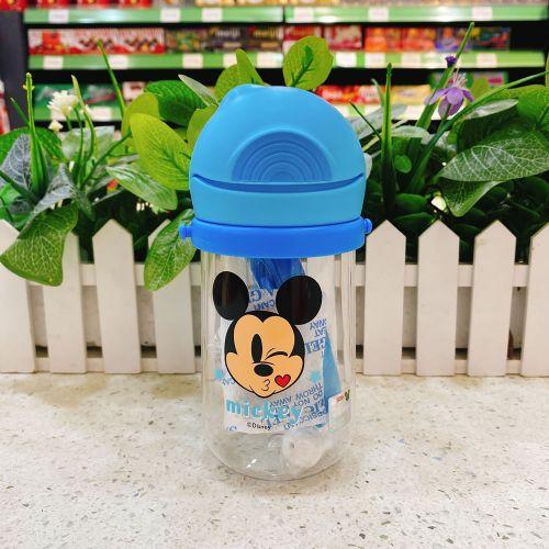 迪士尼吸管水杯420ml(蓝色米奇)
