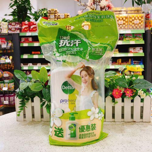 滴露高保湿沐浴露950g(清新绿茶与茉莉花香)×2+洗手液