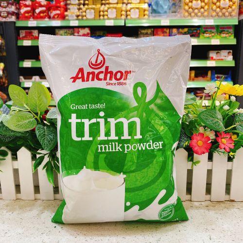 新西兰安佳脱脂奶粉1kg