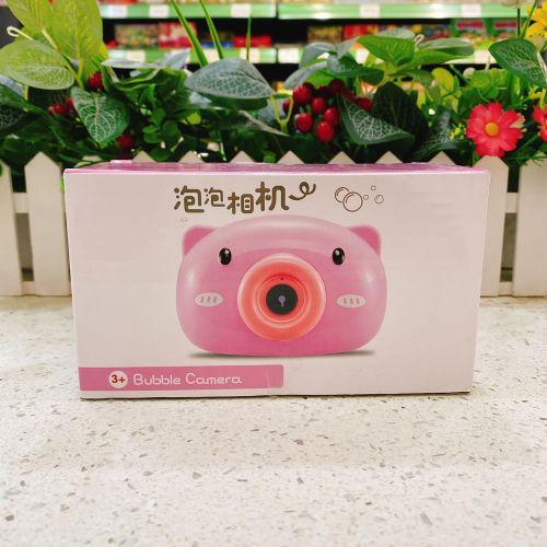 网红小猪泡泡相机