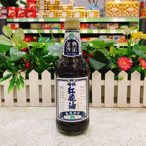 亚洲金典沙示玻璃瓶 325ml