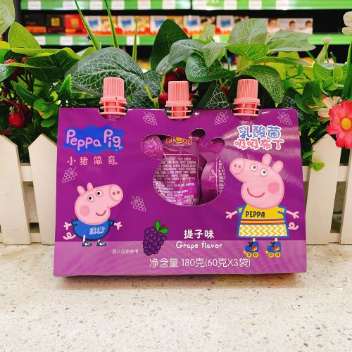 小猪佩奇乳酸菌吸吸布丁(提子味)180g
