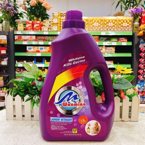 亿莱米万妙香氛洗衣液5L(紫色)
