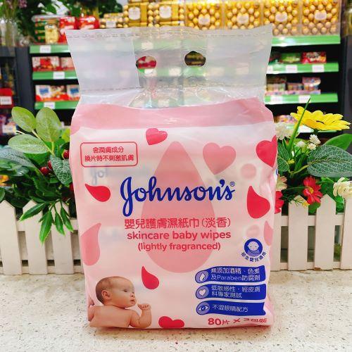 强生婴儿护肤湿巾(淡香)80片×3包