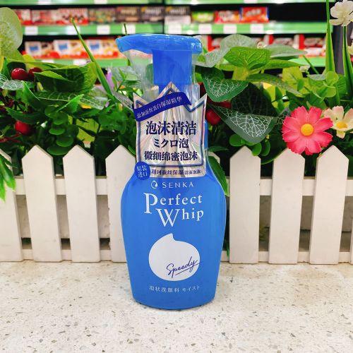 资生堂珊珂蚕丝保湿洁面泡沫洗面奶150g