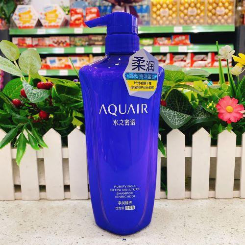 水之密语净润臻养洗发水600ml(滋润型)