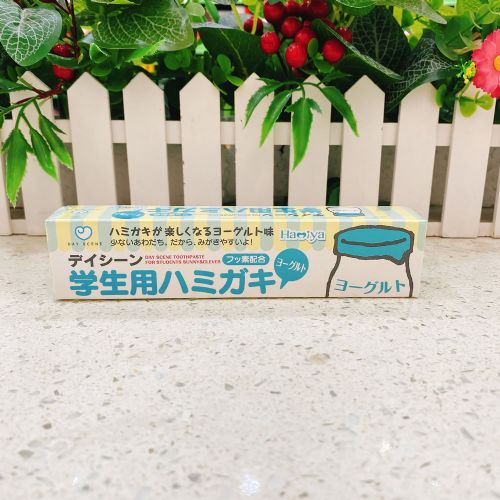 50G齿素屋儿童酸奶味果冻牙膏