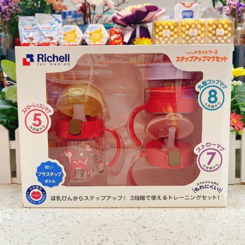 利其尔儿童吸管水杯套装(粉色)