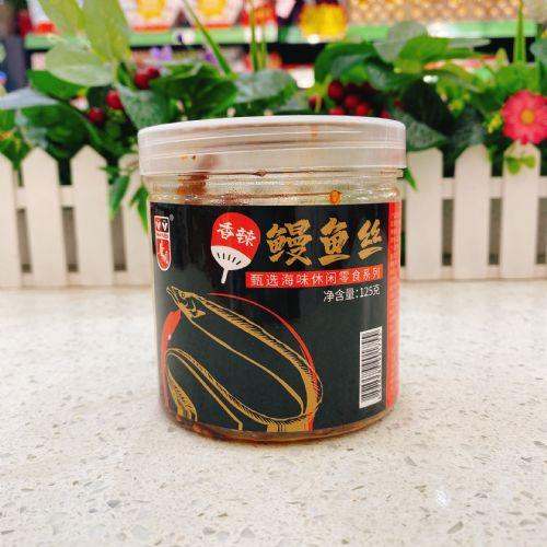 华园辣味鳗鱼丝125g