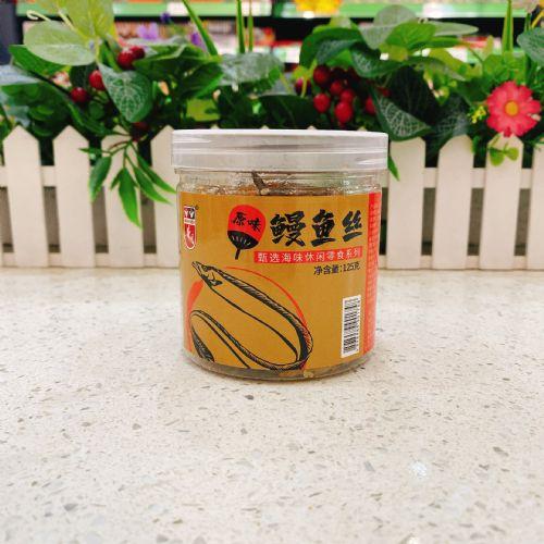 华园原味鳗鱼丝125g