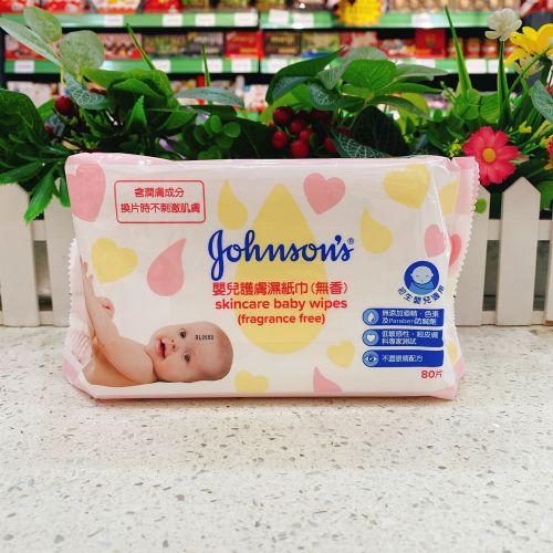 强生婴儿护肤湿巾(无香)80片