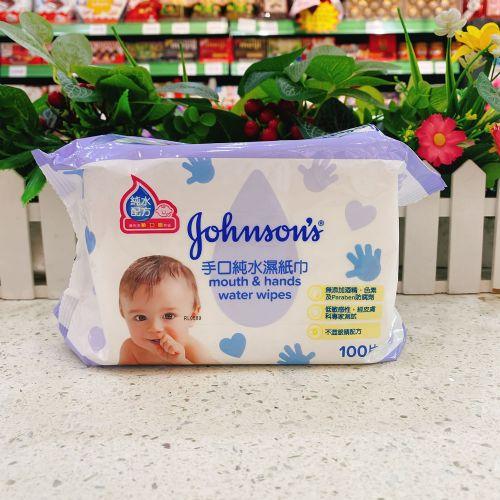 强生婴儿手口纯水湿巾(无香)100片