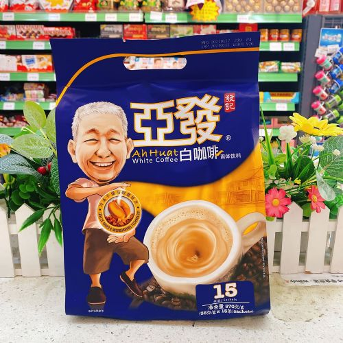 马来西亚亚发发记特调白咖啡570g