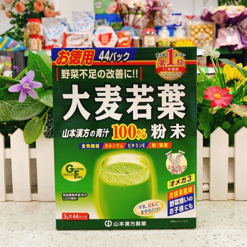 山本汉方100%大麦若叶清汁粉抹茶风味3g×44包