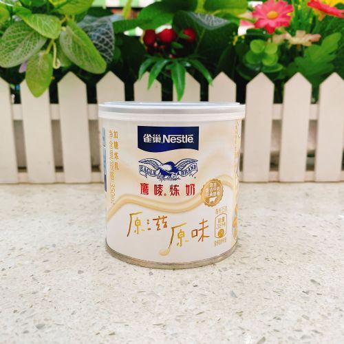 雀巢鹰唛全脂加糖炼奶(铁罐装)350g