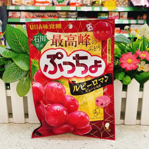 日本UHA悠哈味觉浪漫红宝石红提子粒粒软糖83g(袋装)