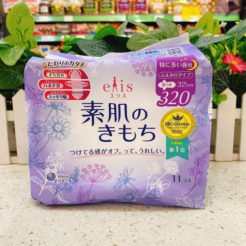 日本大王素肌卫生巾11片32cm(夜用)