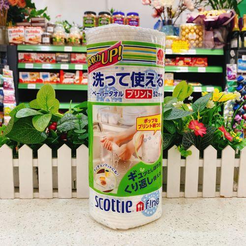 日本Scottie厨房可水洗重复使用清洁纸巾抹布(52段)