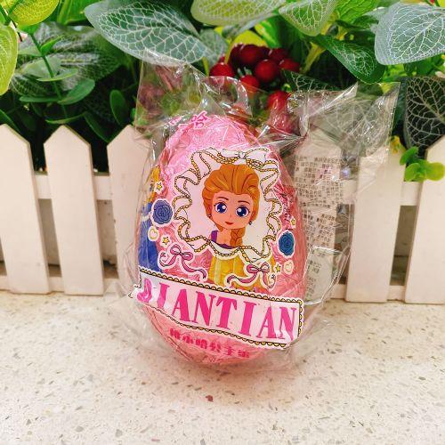 桃小哈恐龙蛋巧克力(粉色)