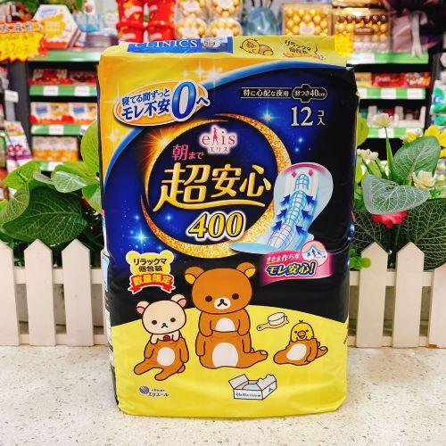 日本大王素肌卫生巾12片40cm(夜用)
