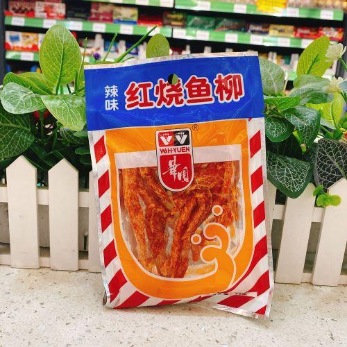华园红烧鱼柳(辣味)30g