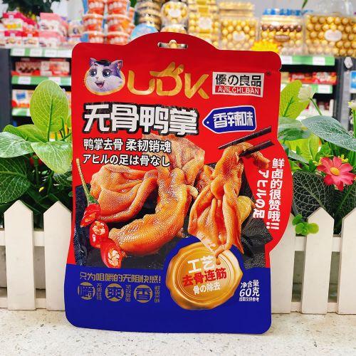 优之良品UDK无骨鸭掌(香辣味)60g