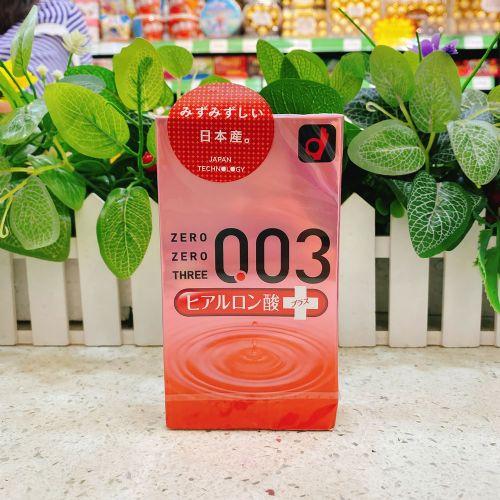 日本冈本0.03安全套避孕套10个装(红色)