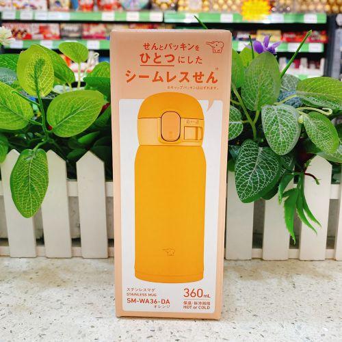 日本象印保温杯360ml(橙色)SM-WA36-DA