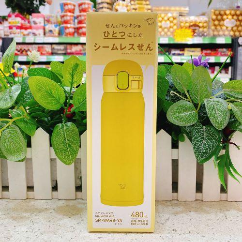 日本象印保温杯480ml(黄绿色)SM-WA48-YA