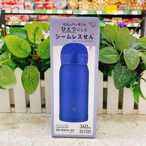 日本象印保温杯360ml(蓝色)SM-WA36-AA