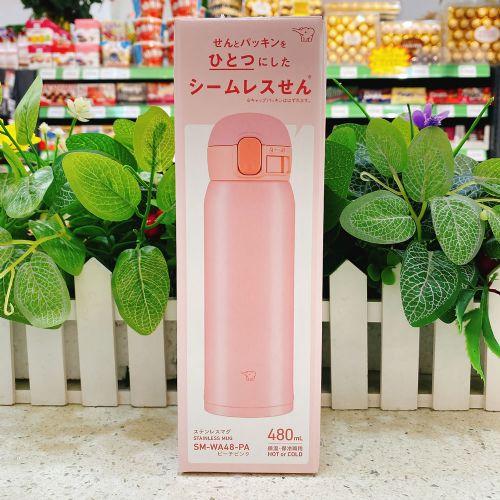 日本象印保温杯480ml(粉色)SM-WA48-PA
