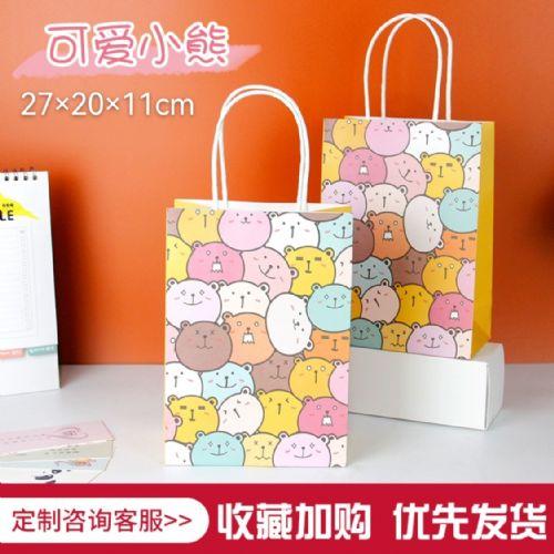 儿童伴手礼纸袋(可爱小熊)27×20×11cm(大号)