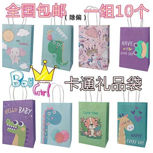 卡通礼品纸袋(小号) 15×8×21cm