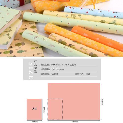 礼物纸包装纸 75cm×52cm